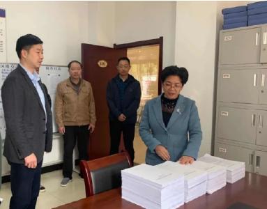 云上沙市区 | 区委书记刘辉萍到区委政法委机关调研