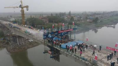 毛市大桥成功合龙,春节前通车!