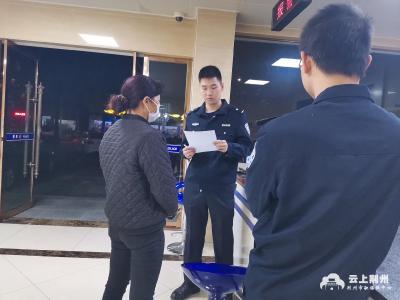 湖南一女子在石首故意使用假币被警方当场抓获