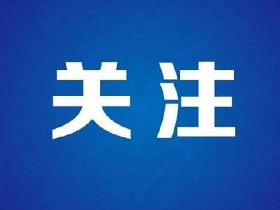 全国节水型社会达标建设县揭晓!松滋市上榜