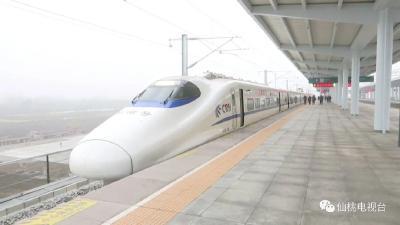 湖北第5条城铁通车在即,未来将延伸至荆州