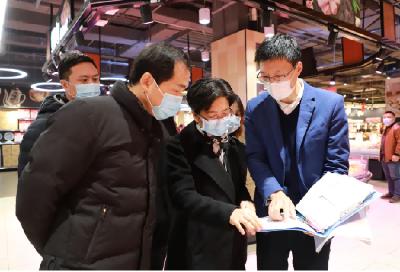 云上沙市区 | 刘辉萍检查督导沙市区常态化疫情防控工作