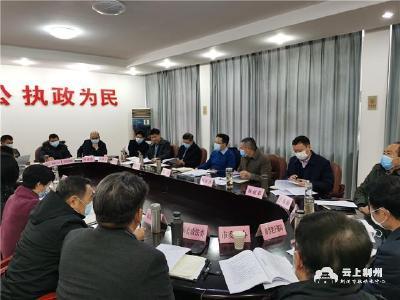 蒋鸿:全力推动党中央和省委、市委决策部署落细落地落实