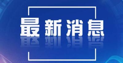 这3天,荆州暂停办理婚姻登记!