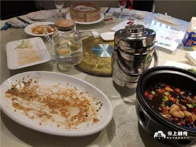 """荆州:杜绝""""舌尖上的浪费 ,小餐桌蕴大文明!"""