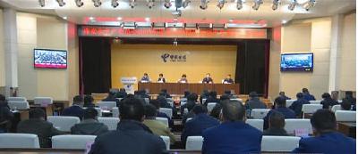 周志红:坚守安全发展底线  确保今年收好尾 明年开好局