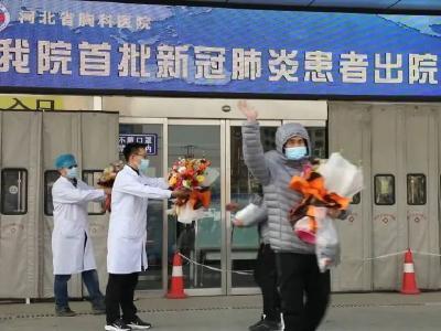 河北、黑龙江、广西疫情最新消息!