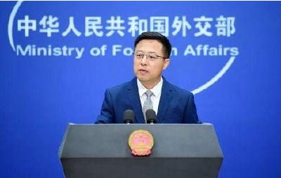 外交部:1月31日起,中方不再承认所谓的BNO护照作为旅行证件和身份证明