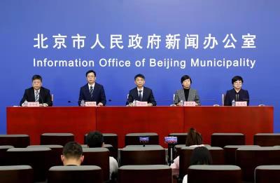 北京一病例隐瞒活动轨迹,警方已立案!顺义5岁确诊男童曾在病例家托管