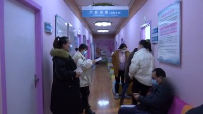 """便民利民!荆州市妇幼开设""""午间门诊""""方便群众就医"""