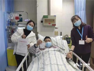 荆州95后小伙捐献造血干细胞 用爱点燃生命之光