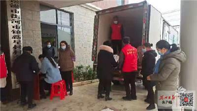 """荆州松滋新星村高龄老人享11万元""""暖冬大礼包"""""""