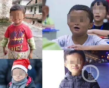 """""""小马云""""最新消息:鉴定为智力二级残疾"""