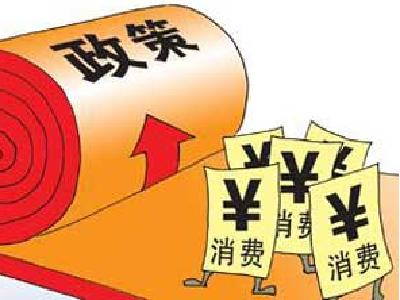 """洪湖市""""七大举措""""力促消费扶贫落地落实"""