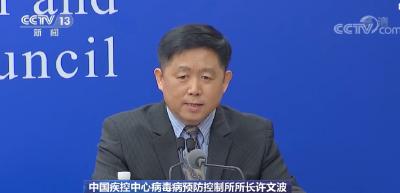 中国疾控中心:报告无症状感染者数量多 是关口前移结果