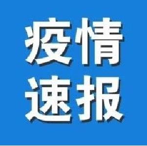 2月23日荆州市新冠肺炎疫情情况