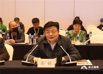 中华鲟保护联盟2020年会在荆州召开