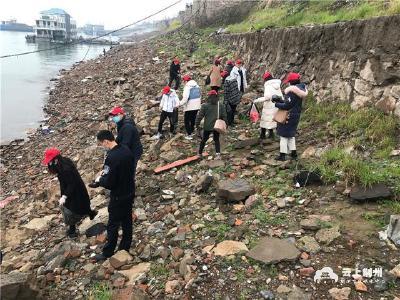 学习雷锋日,荆州开展长江大保护活动