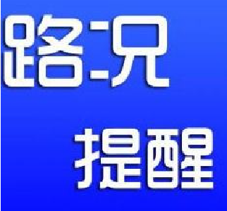 3月3日,荆州实时路况