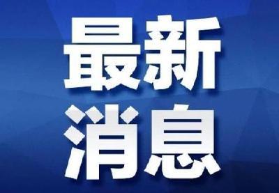 武汉市新冠疫苗接种倡议书