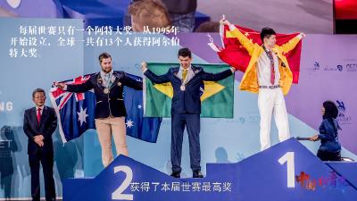 """""""日常""""震惊!这个世界大赛金奖,被21岁的中国小伙拿到了"""
