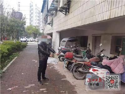"""荆州警方""""打诈盗骗,护百姓钱""""专项行动,侦破这些案件……"""