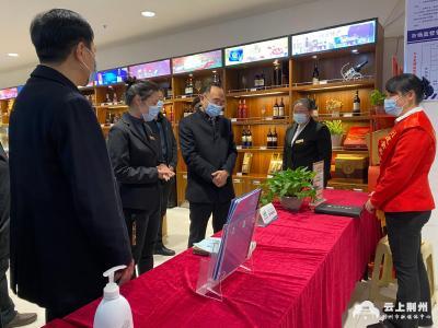 刘辉调研荆州市城区消费维权服务站