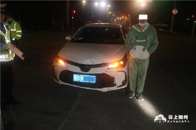 """""""酒司机""""开车出事故 躲桥洞逃避仍被查"""