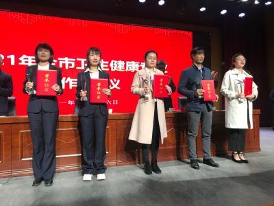 荆州二级以上医疗机构将全面推行网上预约挂号业务