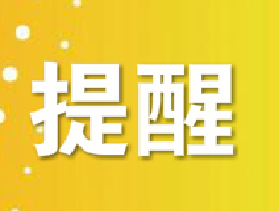 最新!荆州交警发布实时交通路况