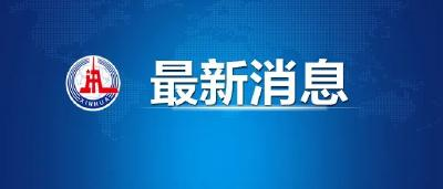 云南新增6例确诊病例,详情公布