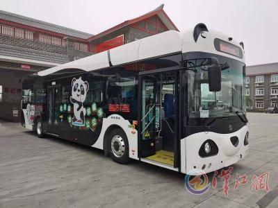熊猫智能公交车亮相襄阳
