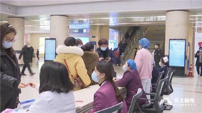 三八妇女节丨荆州一医:关爱女性健康 义诊活动暖人心