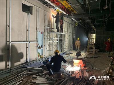 荆州市公共卫生中心项目建设已完成90%工程量