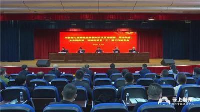 市委第七巡察组对荆州开发区所属乡镇(街道)开展提级巡察
