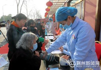 医养结合!荆州首家中医特色老年病医院正式运营