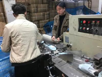 """鞋厂做了个""""小广告"""",网友直呼:活该赚钱!"""