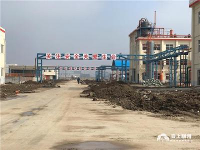 【挺进十四五 打好环保牌】荆州市隆华石油改造升级!