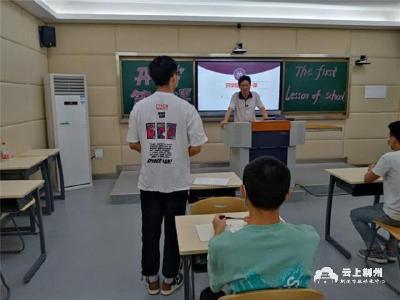 坚定制度自信 强化使命担当 记荆州理工职业学院思想政治教育主题教育课程