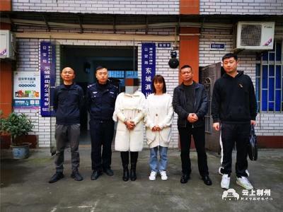 非法卖卡!松滋警方跨省抓获1名涉诈犯罪嫌疑人