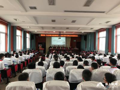 今天,荆州市《让红领巾更加鲜艳》少先队员学习笔记本首发!