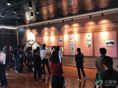 江陵县:陈香波烈士纪念馆