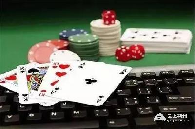 """不到半年为网络赌博平台""""洗钱""""600余万元!警方一举抓获3人团伙"""
