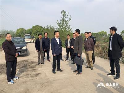 黄镇督办荆州市文旅局实施世行贷款项目