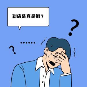 辟谣!有关武汉地铁十大真相