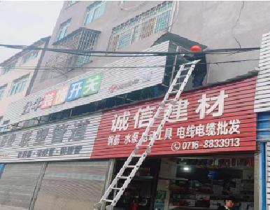 荆州高新区洁城行动重点消除盲点死角