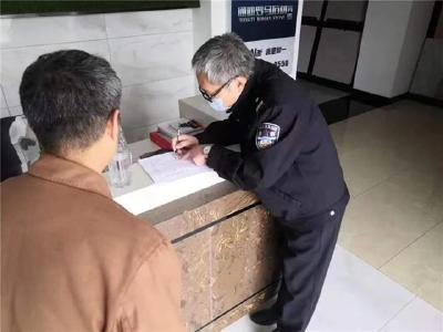 洪湖警方下沉社区宣传防疫构筑全民健康屏障