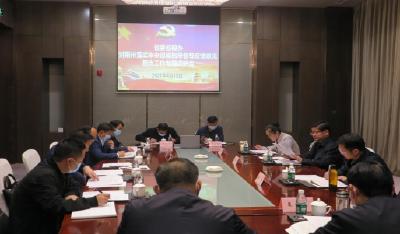 省委巡视办副主任胡立强调研荆州巡察工作