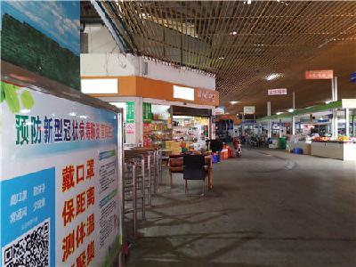 提档升级、改造重建、淘汰关闭!荆州出台中心城区农贸市场三年行动方案