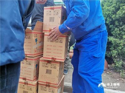 荆州集中统一销毁一批假冒伪劣商品